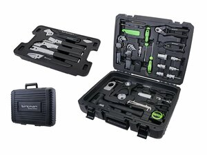 Birzman Studio Tool Box 37 PCS